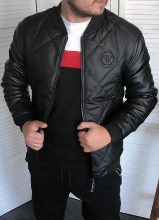 Бомбер мужской philipp plein черный / кожаная куртка чоловіча ...