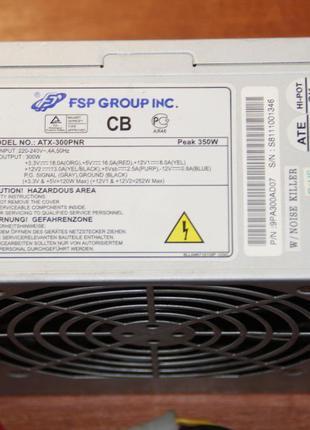 FSP ATX-300PNR 300W P4, 20pin+4pin, w/Sata, ATX
