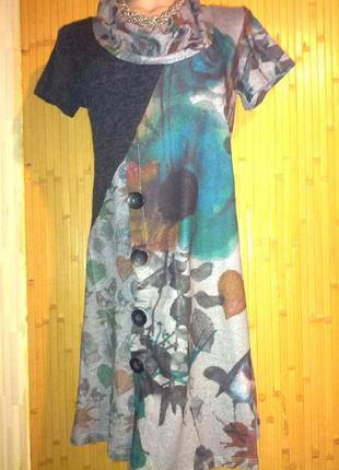 Оригинальное теплое платье-трапеция,44-50разм,smash.