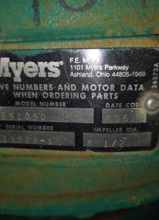 Насос фекальный  Myers 7.5 квт с новой системы 2шт