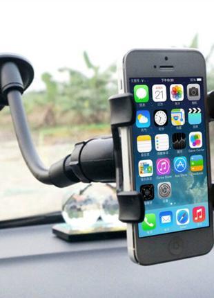 Держатель телефона ( Прищепка 3 ) навигатора в авто
