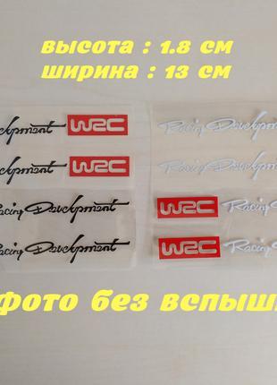 Наклейки на ручки авто WRC Черная с красным, Белая с красным ( св
