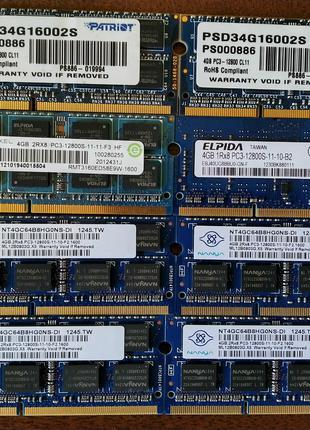 DDR3-1600 Sodimm 4gb 1.5V