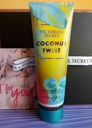 Парфюмированный лосьон для тела coconut twist victorias secret