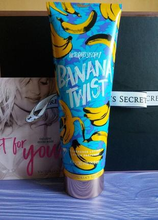 Парфюмированный лосьон для тела banana twist victorias secret 🍌
