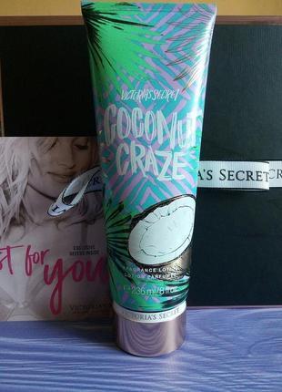 Парфюмированный лосьон для тела coconut craze victoria's secret 🥥