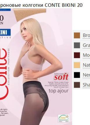 Колготки Conte Bikini 20, 40 den