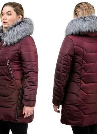Женская зимняя курточка,пуховик с мехом,пальто.