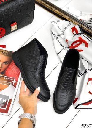 Ботинки туфли лоферы кожа замш женские питон