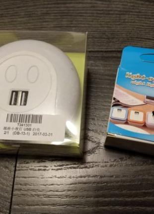 Ночник светильник с зарядкой USB