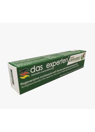 Зубна паста Das Experten® Сoco Сannabis