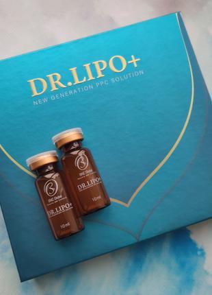 Липолитик DR.LIPO+ 10ml