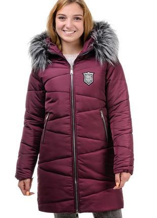 Зимнее пальто,удлиненная курточка,пуховик женский.