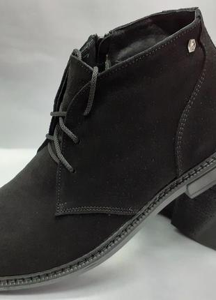 Распродажа!зимние замшевые ботинки vankristi