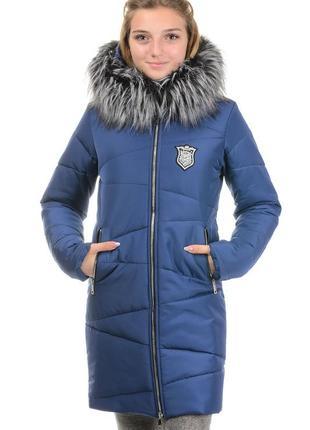 Зимний пуховик-пальто,курточка с опушкой женская.