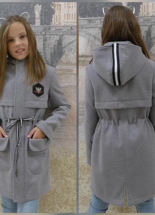 Кашемировое пальто для девочки на рост 128-152