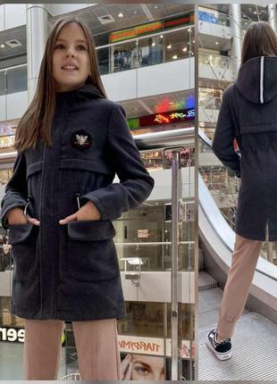Пальто кашемировое детское, подростковое 128-152