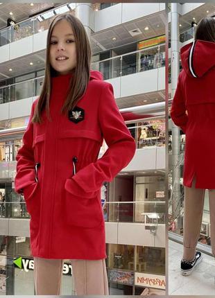 Кашемировое пальто для девочки,подростка 128-152