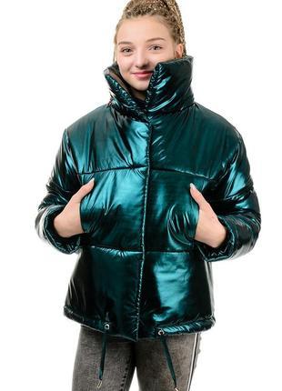 Стильная,женская зимняя курточка,пуховик-дутик,одеяло.