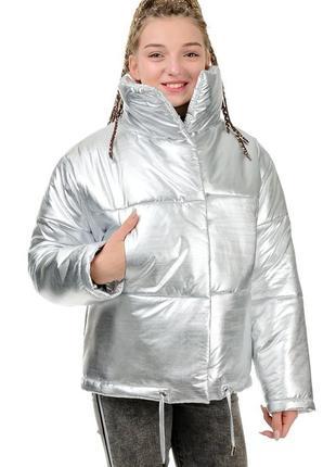 Дутик,пуховик-одеяло,зефирка,серебро,женская,короткая,зимняя.