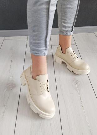 Низькі шкіряні бежеві черевики на грубій підошві