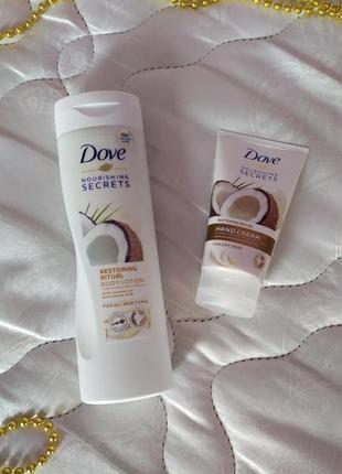 Подарочный набор лосьон для тела+ крем для рук dove с кокосовы...