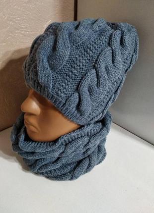 Комплект женская вязаная синяя шапка и снуд узор косичка