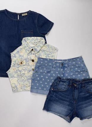 Джинсовая одежда на девочку 10-11 лет, 4 шт