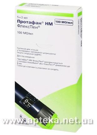 Инсулин Протафан ФЛЕКСПЕН