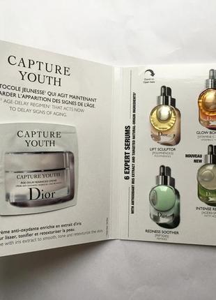Dior capture youth. пробник. сыворотка для лица 6 мл и крем