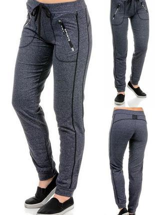 Женские штаны,брюки,стильные,полу-спорт,трикотажные,лампасы.