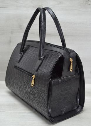 Женская классическая жесткая сумка саквояж черная крокодиловая
