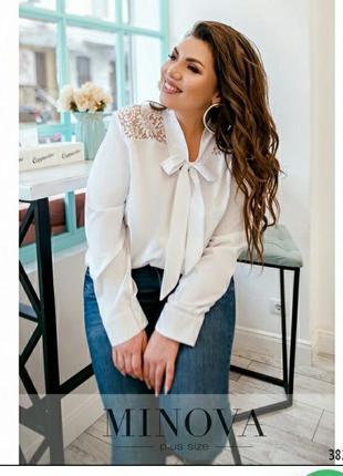 Стильная женская белая блузка с длинным рукавом и кружевом на ...