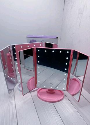 Тройное LED зеркало