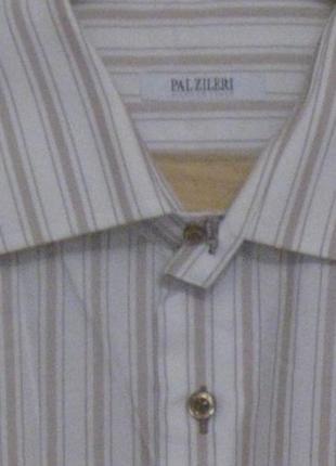 Рубашка мужская светлая полосатая. большой 60 размер . бюджетно