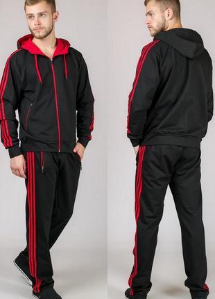Трикотажный мужской спортивный костюм