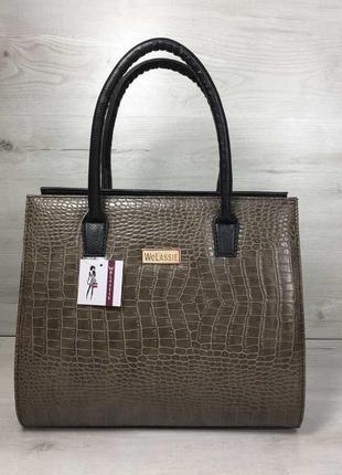 Женская классическая каркасная сумка черная кофейная крокодиловая
