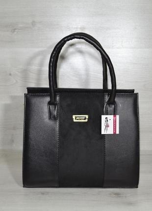 Женская классическая каркасная сумка черного цвета с замшевой ...