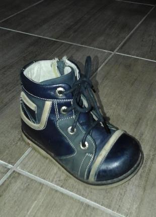Ботинки Mimy детские ортопедические демисезонные