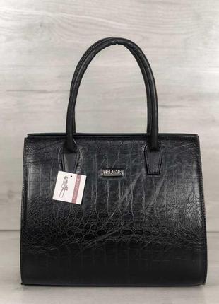 Женская классическая каркасная сумка черная крокодиловая