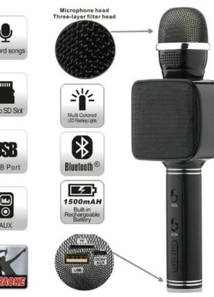 Ручной микрофон беспроводной с аудио модулем
