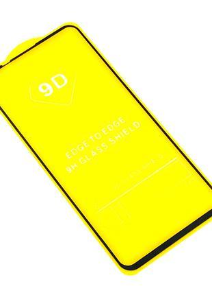 Защитное стекло 9D Huawei Honor 20S Black