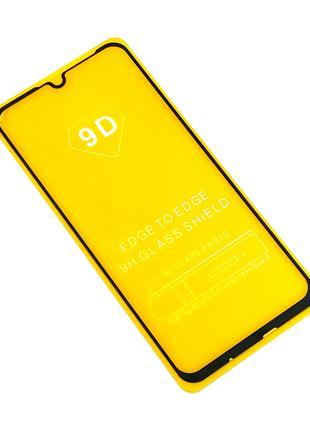 Защитное стекло 9D Huawei Honor 20i Black (тех. упаковка)