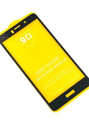 Защитное стекло 9D Huawei Honor 6x Black (тех. упаковка)