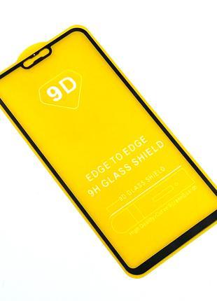 Защитное стекло 9D Huawei Honor 8 Lite Black (тех. упаковка)