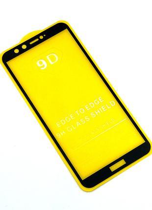 Защитное стекло 9D Huawei Honor 9 Lite Black (тех. упаковка)
