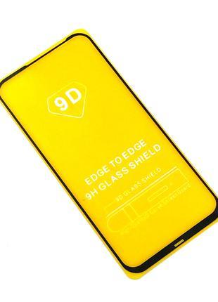 Защитное стекло 9D Huawei Honor P20 Lite 2019 Black