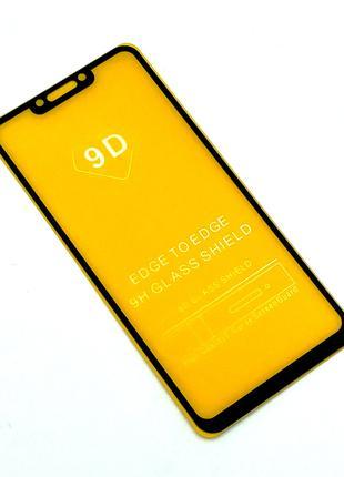 Защитное стекло 9D Huawei Mate 20 Lite 2018 Black (тех. упаковка)