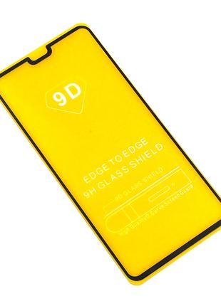 Защитное стекло 9D Huawei Mate 30 Black (тех. упаковка)