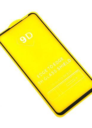 Защитное стекло 9D Huawei Mate 30 Lite / Nova 5 Pro Black